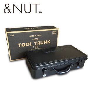 &NUT アンドナット STEEL TOOLTRUNK t-410  スチール ツールトランク 【アウトドア/箱/物入れ/キャンプ/工具入れ】 snb-shop