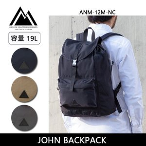 ANONYM CRAFTSMAN DESIGN アノニムクラフツマンデザイン バックパック JOHN BACKPACK ANM-12M-NC 【カバン】カジュアル 鞄 A4 PCバッグ 会社 オフィス|snb-shop