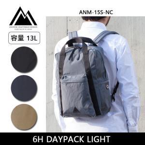 ANONYM CRAFTSMAN DESIGN アノニムクラフツマンデザイン デイパック 6H DAYPACK LIGHT ANM-15S-NC|snb-shop