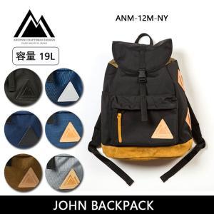 ANONYM CRAFTSMAN DESIGN アノニムクラフツマンデザイン バックパック JOHN BACKPACK ANM-12M-NY 【カバン】カジュアル 鞄 通学 学生 会社 オフィス|snb-shop