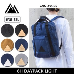 ANONYM CRAFTSMAN DESIGN アノニムクラフツマンデザイン デイパック 6H DAYPACK LIGHT ANM-15S-NY 【カバン】カジュアル 鞄 旅 旅行|snb-shop