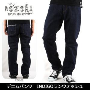アオゾラ AOZORA  デニムパンツ 774305 【服】ファッション おしゃれ ロングパンツ デニム snb-shop
