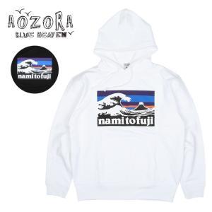 AOZORA アオゾラ 波と富士プルオーバー 722401 【パーカー/スウェット/トップス】 snb-shop