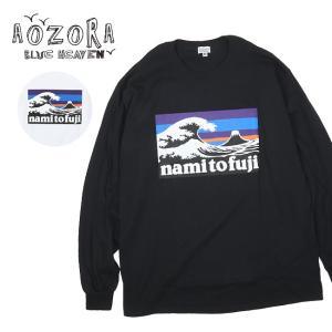 AOZORA アオゾラ 波と富士ロングスリーブTシャツ 722402 【長袖/トップス】【メール便・代引不可】 snb-shop