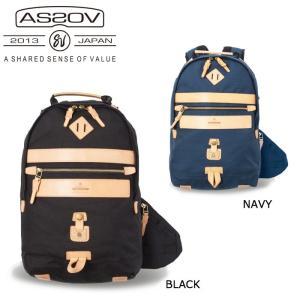 アッソブ AS2OV バックパック ATTACHMENT 2 DAY PACK/BLACK/NAVY/011421-10/011421-75 【カバン】日本正規品|snb-shop