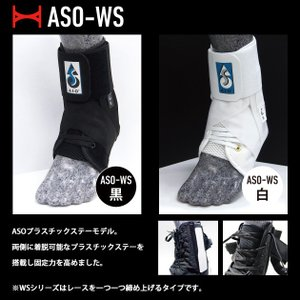 ASO エーエスオー 左右兼用 オールスポーツ 世界基準足首用サポーター 世界NO.1シェア (ステータイプ)|snb-shop