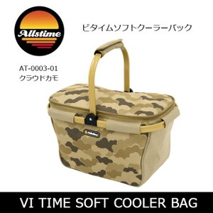 Allstime オールスタイム クーラーバッグ VI TIME SOFT COOLER BAG ビタイムソフトクーラーバック クラウドカモ AT-0003-01 snb-shop