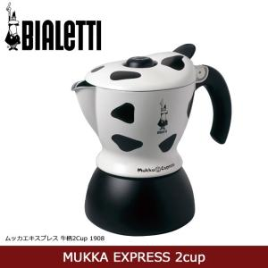 BIALETTI/ビアレッティ MUKKA EXPRESS 2Cup / ムッカエキスプレス 牛柄2Cup 1908 【雑貨】 カプチーノ カフェラテメーカー 直火式 snb-shop