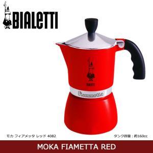 BIALETTI/ビアレッティ MOKA FIAMMETTA レッド/モカ フィアメッタ レッド 4082 【雑貨】 コーヒーメーカー コーヒープレス コーヒー器具 直火式 snb-shop