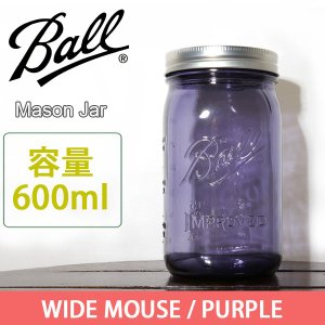 Ball ボール ビン容器 メイソンジャー 600ml/PURPLE snb-shop