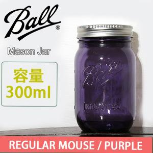 Ball ボール ビン容器 メイソンジャー 300ml/PURPLE snb-shop