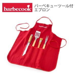 バーベクック barbecook バーベキュー バーベキューツール付エプロン/ツールセット|snb-shop