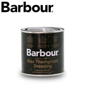 Barbour バブアー ワックス ソーンプルーフドレッシング UAC0001|snb-shop