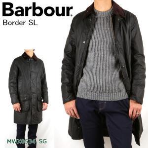 Barbour バブアー Border SL ボーダー スリムフィット MWX0534 【服】コート ジャケット|snb-shop