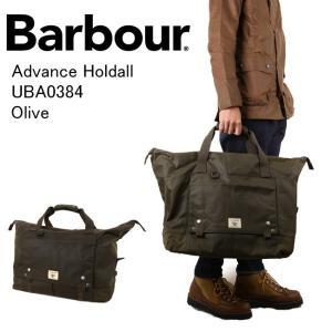 Barbour バブアー Advance Holdall UBA0384 Olive 【カバン】トートバック ショルダーバック|snb-shop