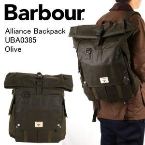Barbour バブアー Alliance Backpack UBA0385 Olive 【カバン】バックパック リュック|snb-shop