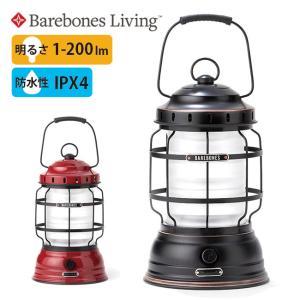 Barebones Living ベアボーンズリビング ランタン フォレストランタンLED2.0 20230003 【LITE】ランタン LED 充電式 アウトドア キャンプ インテリア おしゃれ|snb-shop