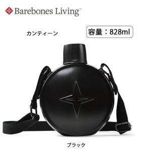 Barebones Living ベアボーンズリビング ボトル カンティーン 20234001 【BTLE】水筒 ボトル アウトドア キャンプ 遠足|snb-shop
