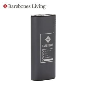 Barebones Living ベアボーンズリビング ベアボーンズリビング ポータブルチャージャー 20230008 【アウトドア/ライト/キャンプ】|snb-shop