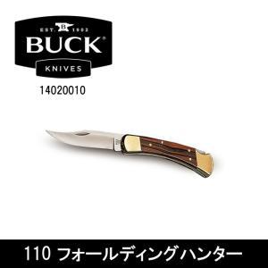 BUCK KNIVES/バックナイフ  110 フォールディングハンター/14020010|snb-shop