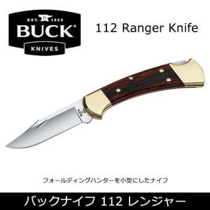 BUCK KNIVES バックナイフ 112 レンジャー 14020014 アウトドアナイフ 【ZAKK】|snb-shop