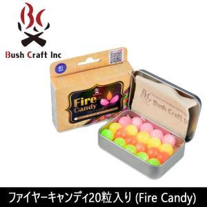 ブッシュクラフト Bush Craft ファイヤーキャンディ20粒入り (Fire Candy) 【BBQ】【CZAK】 火おこし 着火剤 燃料 アウトドア キャンプ snb-shop