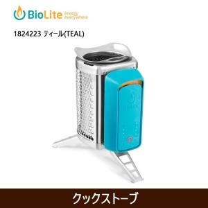 BioLite バイオライト クックストーブ 1824223 【BBQ】【GLIL】 ストーブ アウトドア キャンプ snb-shop
