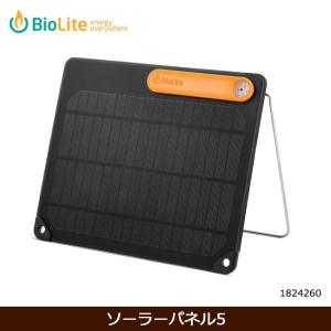 BioLite バイオライト ソーラーパネル ソーラーパネル5 1824260 【ZAKK】太陽光 折りたたみ式 軽量 スリム アウトドア 充電 蓄電 防災グッズ snb-shop