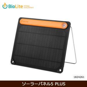 BioLite バイオライト ソーラーパネル ソーラーパネル5 PLUS 1824261 【ZAKK】太陽光 折りたたみ式 軽量 スリム アウトドア 充電 蓄電 防災グッズ snb-shop