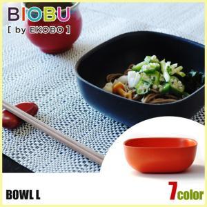 BIOBU by EKOBO ビオブ バイ エコボ BOWL L EB-002 お皿 スープ ミニ丼 【雑貨】|snb-shop