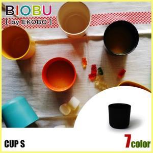 BIOBU by EKOBO ビオブ バイ エコボ CUP S EB-006 コップ スティックシュガーストック キッズ ドリンク 【雑貨】|snb-shop