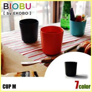 BIOBU by EKOBO ビオブ バイ エコボ CUP M EB-007 コップ カップ キッチン アウトドア キャンプ 【雑貨】|snb-shop