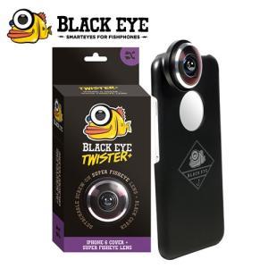 BLACK EYE/ブラックアイ TWISTER ツイスター235°/D11504000 フィッシュアイレンズ|snb-shop