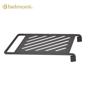 belmont ベルモント アイアン焚火スタンド テーブル BM-286 【焚き火/キャンプ/アウト...