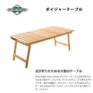 Blue Ridge Chair Works/ブルーリッジチェアワークス 折りたたみテーブル ボイジャーテーブル/19270009000007 【FUNI】【TABL】|snb-shop