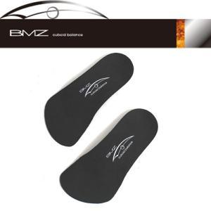 BMZ 機能インソール Complete コンプリート 3/4|snb-shop