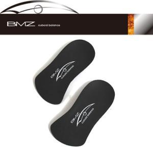 BMZ 機能インソール Complete Half Hard コンプリートハーフ ハード|snb-shop