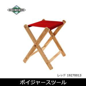 Blue Ridge Chair Works/ブルーリッジチェアワークス ボイジャースツール レッド 19270013 【FUNI】【CHER】折りたたみ イス|snb-shop