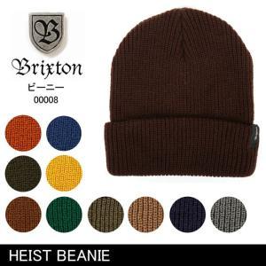 ブリクストン BRIXTON ビーニー HEIST BEANIE 00008 【帽子】 ニット帽 スノー おしゃれ【メール便・代引不可】|snb-shop