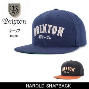 ブリクストン BRIXTON HAROLD SNAPBACK /00539 【帽子】 キャップ 帽子 ストリート アウトドア 秋冬物|snb-shop