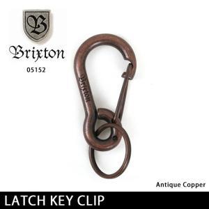 ブリクストン BRIXTON キークリップ LATCH KEY CLIP 05152 【雑貨】キーリング キーチェーン 鍵|snb-shop