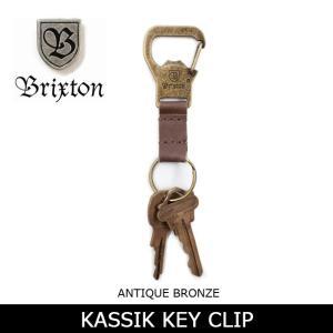 ブリクストン BRIXTON キークリップ KASSIK KEY CLIP 05204 【雑貨】キーリング 鍵【メール便・代引不可】|snb-shop