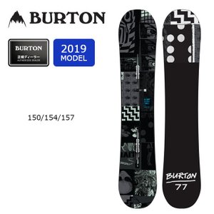 2019 BURTON バートン AMPLIFIER 151001 【板/スノーボード/日本正規品/メンズ】|snb-shop