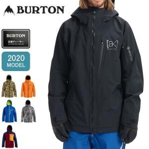 2020 BURTON バートン AK GORE-TEX Cyclic Jacket サイクルジャケ...