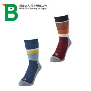日本野鳥の会 靴下 バードウォッチング靴下 メリノ 44182 【雑貨】ソックス 男女兼用|snb-shop