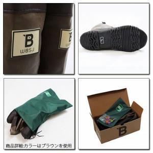 日本野鳥の会 バードウォッチング長靴/ カモ柄/ 折りたたみ レインブーツ|snb-shop|03