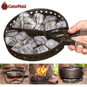 キャンプメイド CampMaid キャンプ チャコールホルダー/ 19940002|snb-shop