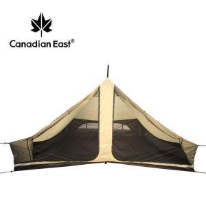 Canadian East カナディアンイースト GLOKE12 HARF INNER BLACK グロッケ12ブラック用ハーフインナー CETO1026 【テント/アウトドア/キャンプ】|SNB-SHOP