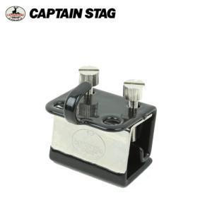 キャプテンスタッグ CAPTAIN STAG タープテント用カージョイント/M-8390 /バーベキューツール|snb-shop