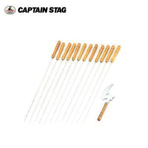 キャプテンスタッグ CAPTAIN STAG バーベキュー串・串抜き13点セット/M-9098 バーベキュー用品|snb-shop
